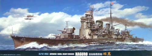 日本海軍 重巡洋艦 羽黒プラモデル(フジミ1/700 特シリーズNo.009)商品画像