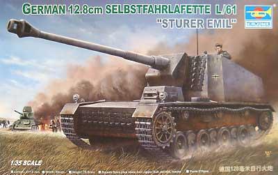ドイツ重自走砲 シュタール・エミールプラモデル(トランペッター1/35 AFVシリーズNo.00350)商品画像