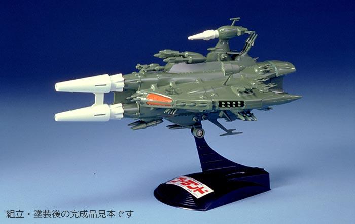 ミサイル艦 ゴーランド (宇宙戦艦ヤマト)プラモデル(バンダイ宇宙戦艦ヤマトNo.0011581)商品画像_3