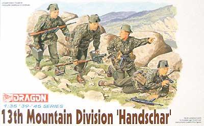 第13SS 山岳部隊 ハンザールプラモデル(ドラゴン1/35