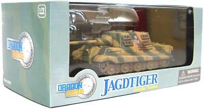 Sd.Kfz.186 ヤークトタイガー (ポルシェ) 第653重戦車駆逐大隊第3中隊 ドイツ1945完成品(ドラゴン1/72 ドラゴンアーマーシリーズNo.60128)商品画像