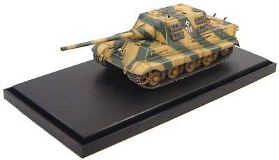 Sd.Kfz.186 ヤークトタイガー (ポルシェ) 第653重戦車駆逐大隊第3中隊 ドイツ1945完成品(ドラゴン1/72 ドラゴンアーマーシリーズNo.60128)商品画像_2