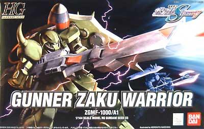 ZGMF-1000/A1 ガナーザクウォーリアプラモデル(バンダイ1/144 HG ガンダムSEED ディスティニーNo.023)商品画像