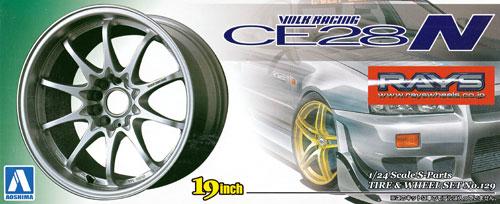 ボルクレーシング CE28N (チタニウムシルバー)プラモデル(アオシマ1/24 Sパーツ タイヤ&ホイールNo.129)商品画像