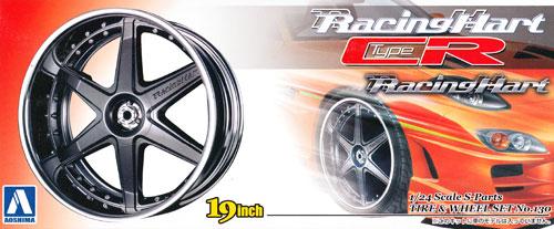 レーシングハート TYPE CR (ガンメタリック)プラモデル(アオシマ1/24 Sパーツ タイヤ&ホイールNo.130)商品画像