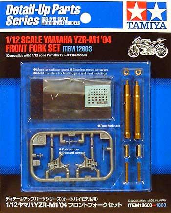 ヤマハ YZR-M1