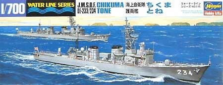 海上自衛隊 護衛艦 ちくま/とね (DE233/234)(2艦セット)プラモデル(ハセガワ1/700 ウォーターラインシリーズNo.015)商品画像
