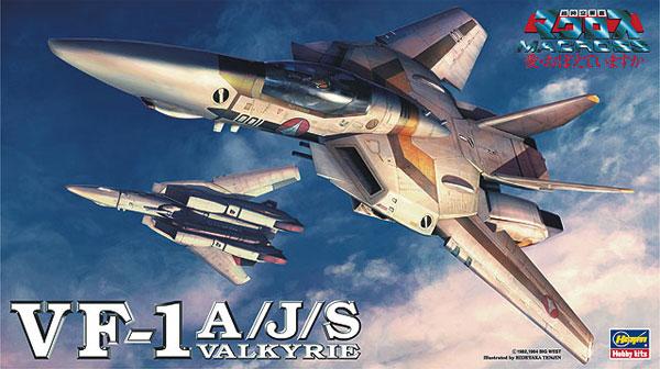 VF-1A/J/S バルキリープラモデル(ハセガワ1/72 マクロスシリーズNo.019)商品画像
