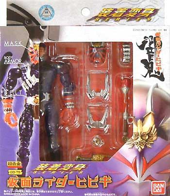 仮面ライダー 響鬼 (ヒビキ)フィギュア(バンダイ装着変身シリーズNo.GD-079)商品画像