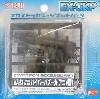 WA-23 1/100 ハイパーバズーカ (アニメ版)