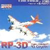 アメリカ海軍海洋学局 RP-3A VXN-8 El Coyote