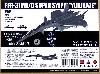 FFR-31MR/D スーパーシルフ 雪風 with AAM-1/3