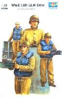 米海軍 上陸用舟艇乗員セット