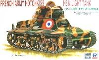 ピットロード1/35 グランドアーマーシリーズフランス陸軍 オチキスH38 軽戦車