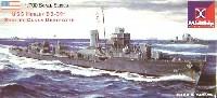 米海軍クレイブン級駆逐艦 DD-391 ヘンリィ