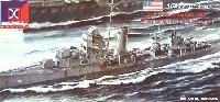 米海軍クレイブン級駆逐艦 DD-397 ベンハム