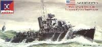 米海軍クレイブン級駆逐艦 DD-406 スタック