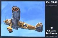 フィアット CR.42 エクスポートバージョン