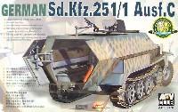 Sd.Kfz.251/1 Ausf.C 装甲兵員車