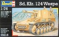 レベル1/76 ミリタリーSd.Kfz.124 ヴェスペ