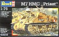 レベル1/76 ミリタリーM7 HMC プリースト