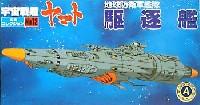 駆逐艦 (地球防衛軍艦隊)