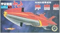沖田艦 (地球防衛軍艦隊)