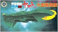 大型戦闘艦 (ガルマン・ガミラス帝国)