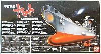 宇宙戦艦ヤマト メカコレクション No.1-30セット