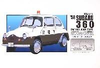 マイクロエース1/32 オーナーズクラブスバル 360 (パトカータイプ)
