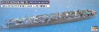 ハセガワ1/700 ウォーターラインシリーズ スーパーディテール日本海軍 航空母艦 瑞鳳 スーパーデティール