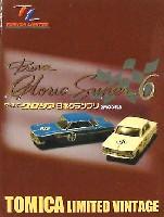 トミーテックトミカリミテッド ヴィンテージ (BOX)プリンス グロリア 日本グランプリ 2モデルズ