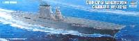トランペッター1/350 艦船シリーズアメリカ海軍航空母艦 CV-2 レキシントン
