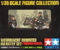 タミヤ1/35 ミリタリーミニチュアフィギュアコレクションドイツ将校 乗馬セット