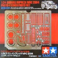 タミヤディテールアップパーツシリーズ (自動車モデル)スバル インプレッサ WRC 2004 エッチングパーツ