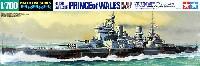 タミヤ1/700 ウォーターラインシリーズイギリス海軍 戦艦 プリンス・オブ・ウェールズ マレー沖海戦