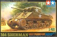 タミヤ1/48 ミリタリーミニチュアシリーズアメリカ M4 シャーマン戦車 (初期型)