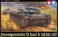 タミヤ1/48 ミリタリーミニチュアシリーズドイツ 3号突撃砲 B型