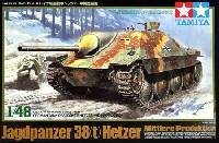 タミヤ1/48 ミリタリーミニチュアシリーズドイツ 駆逐戦車 ヘッツァー 中期生産型