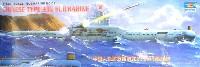 トランペッター1/144 潜水艦シリーズ中国人民解放軍潜水艦 33G型