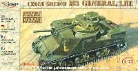 アメリカ M3リー 中戦車