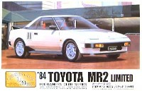 トヨタ MR2 1600G リミテッド (1984年)