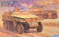 Sd.Kfz.250/1 半装軌 軽装甲兵員車 ノイ/シュツンメル (コンバーチブル)