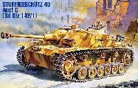 3号突撃砲G型 後期型 (Sd.Kfz.142/1)