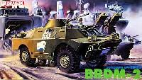 ドラゴン1/35 Modern AFV SeriesBRDM-2