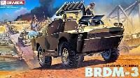 ドラゴン1/35 Modern AFV SeriesBRDM-3