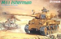 ドラゴン1/35 Modern AFV SeriesM51 I シャーマン