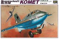 ハセガワ1/32 飛行機 Sシリーズメッサーシュミット Me163B コメート