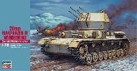 ハセガワ1/72 ミニボックスシリーズ20mm 4連装4号対空戦車 ヴィルベルヴィント