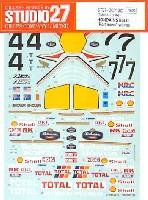 スタジオ27バイク オリジナルデカールホンダ NSR500 ロスマンズ WGP 1986